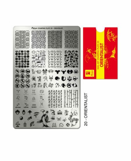 Piastra Stamping Moyra® 20 - Orientalist - 9,5cm x 14,5cm